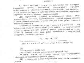 рамзаева4.jpg