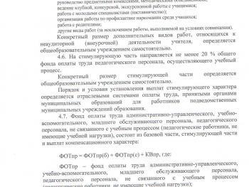 рамзаева3.jpg