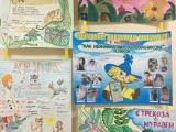 В начальной школе стартовал театральный фестиваль.